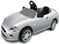maserati spider children's ride on